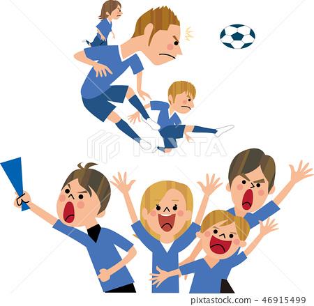 축구와 축구 46915499