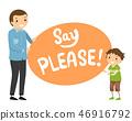 Stickman Kid Boy Father Say Please Illustration 46916792