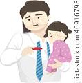 Kid Girl Sick Dad Work Illustration 46916798