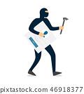 Thief hacker in mask stealing passwords. 46918377