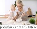 烹饪 孩子 母亲 46918637