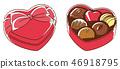 情人節的巧克力心 46918795