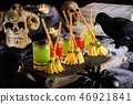 Delicious Halloween Appetizers 46921841