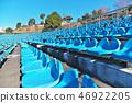 Baseball stadium spectator seat 46922205
