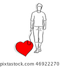 man holding rope for pet in the shape of red heart 46922270