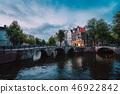 Bridge over Keizersgracht Emperor's canal in Amsterdam, dutch scene at twilight, Netherlands 46922842