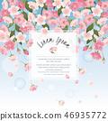 花朵 花 花香 46935772