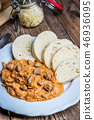 Hungarian goulash with sauerkraut 46936095