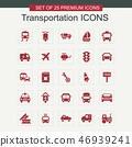 图标 运送 运输 46939241