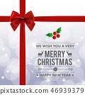 크리스마스, 성탄절, 인사 46939379