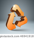 Recycle 3d icon. Environmentally friendly product. 46941918