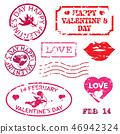 Happy valentines day grunge stamp 46942324