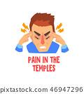 headache, man, vector 46947296
