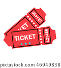 Tickets Vector. Close Up Top View. Party, Film, Festival Entry. Isolated Flat Cartoon Illustration 46949838
