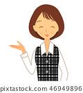 Woman in uniform 46949896
