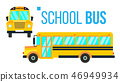 bus, vector, yellow 46949934