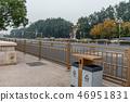中国北京市街道平民生活 中国北京市街道の庶民生活 Street Beijing City China 46951831