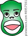 翠綠 綠色 綠 46957561