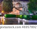 Little Metropolis of Athens, Greece 46957892