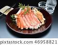 대게, 대게, 대게 게, 대게 보일받는 대게 하프 포션 (껍질 비율) 요리. 46958821