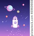 太空世界 46960668
