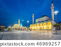 View of Konya city at night in Turkey 46969257