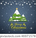 Happy New Year Merry christmas 2019 with yellow ty 46971578