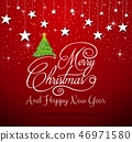 Merry christmas and Happy New Year 2019 46971580