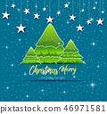 Merry Christmas Happy New Year 2019 46971581