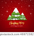 Happy New year and Merry Christmas 2019 46971582