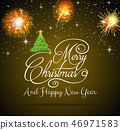 Happy New Year and Merry Christmas 2019 46971583