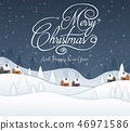 Merry Christmas and Happy New Year 2019 and blue n 46971586
