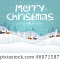 Merry Christmas and Happy New year 2019 on blue sk 46971587