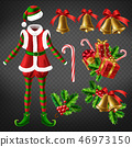 Christmas celebration attributes 3d vector set 46973150
