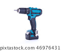 Cordless screwdriver or power drill isolated 46976431