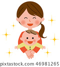 Mother holding a baby Bust up Smile 46981265