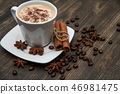 Espresso on wooden background. With coffee beans, cinnamon, star anise 46981475