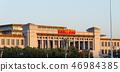 中国 瓷器 北京 46984385