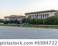 中国 瓷器 北京 46984722