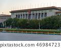 中国 瓷器 亚洲 46984723