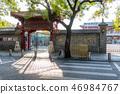 中国 瓷器 北京 46984767