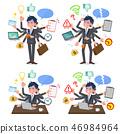 비즈니스맨, 직장인, 회사원 46984964