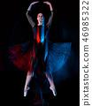 Dancers, Dancing, Woman 46985322