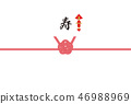 Noji纸白色背景 46988969