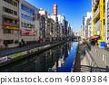 [Osaka Prefecture] Landscape of Dotonbori 46989384