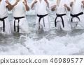 Karate sports 46989577