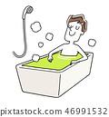 男人在洗澡放松 46991532