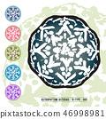 CACTUS08_Astrophytum Asterias 005 46998981