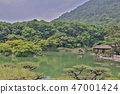 Japanese garden with pond and river, 47001424