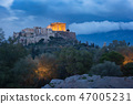 Acropolis Hill and Parthenon in Athens, Greece 47005231